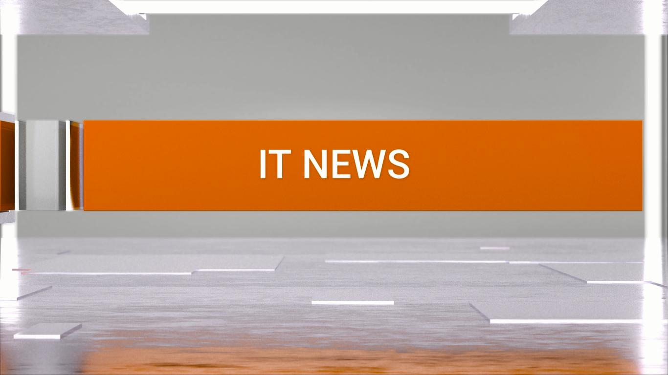 IТ news