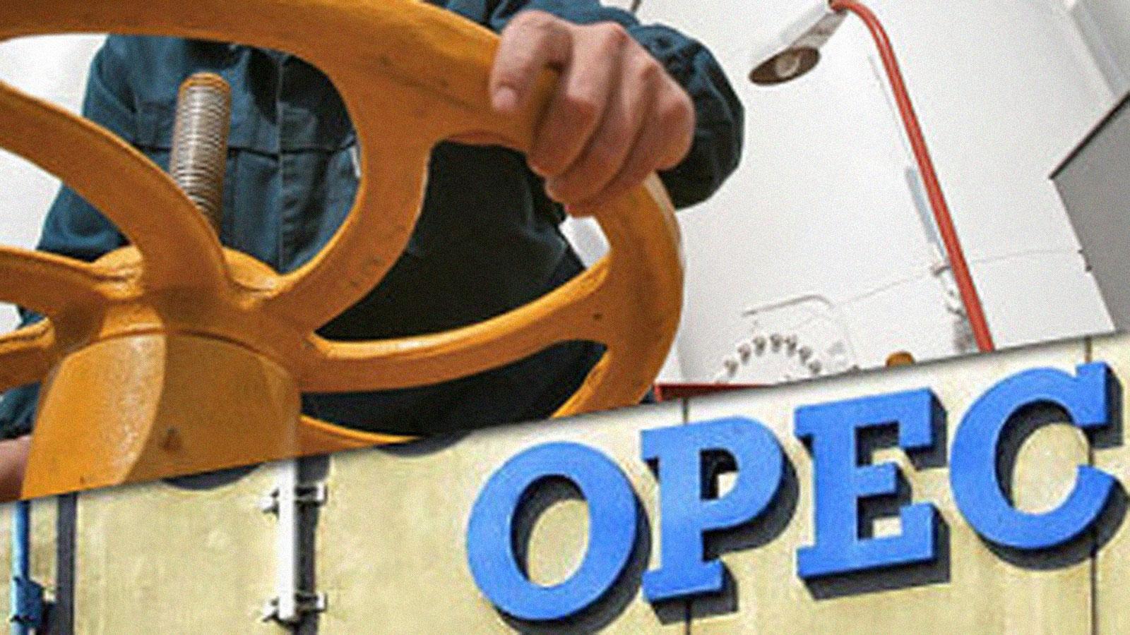 Президент ОПЕК: с учетом свободных мощностей мы сможем долго держать баланс на нефтяном рынке