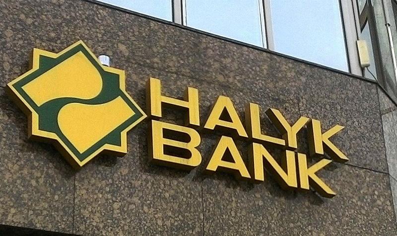 Народный банк Казахстана в I полугодии увеличил чистую прибыль по МСФО на 8%