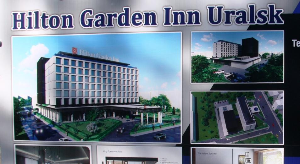 Отель HILTON Garden Inn строят в Уральске