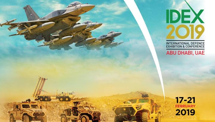 Представители МО РК приняли участие в международной военной выставке IDEX-2019 в ОАЭ