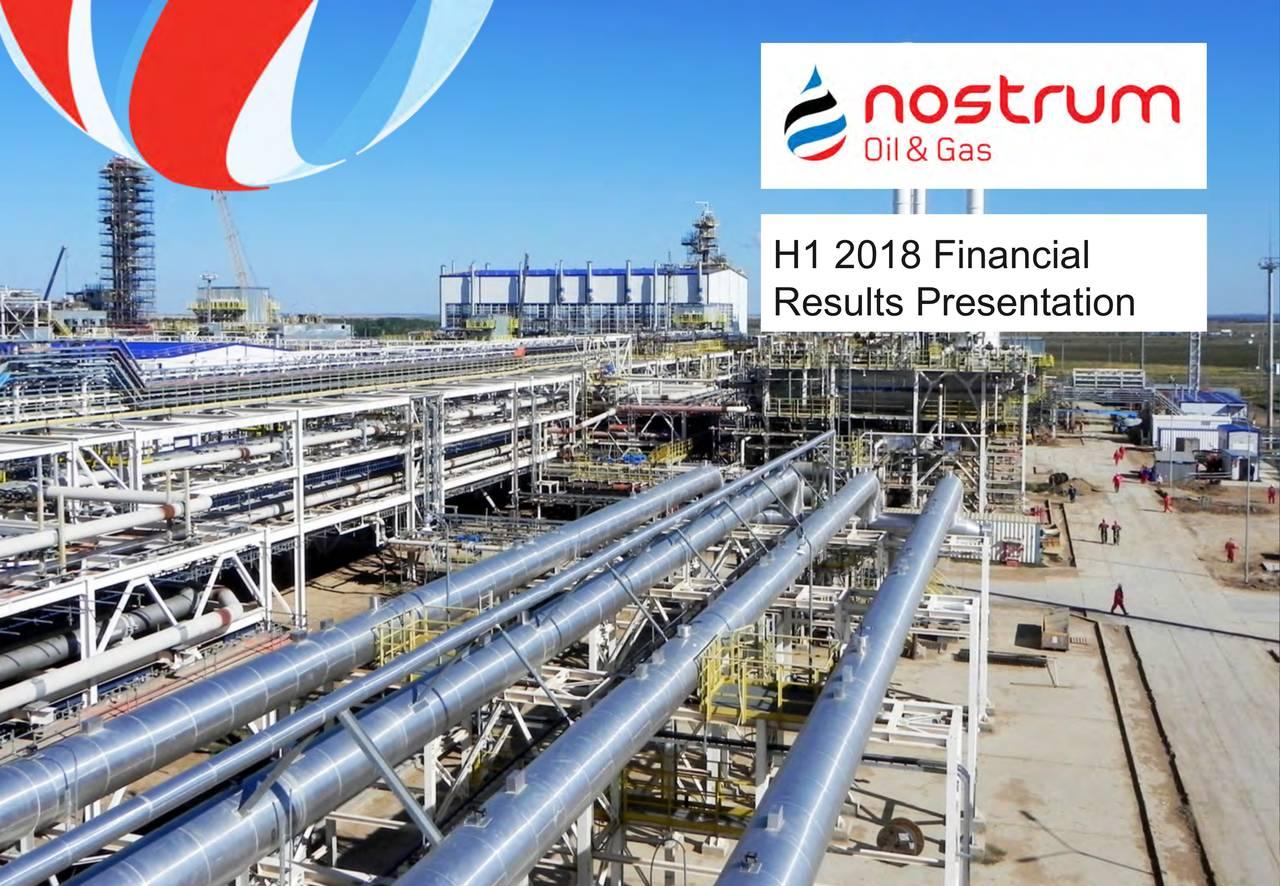 Moody's понизило корпоративный рейтинг Nostrum Oil & Gas Plc до В2