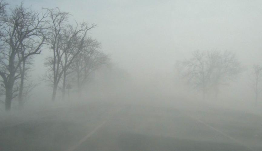 Погода в РК: синоптики обещают туман в ряде областей