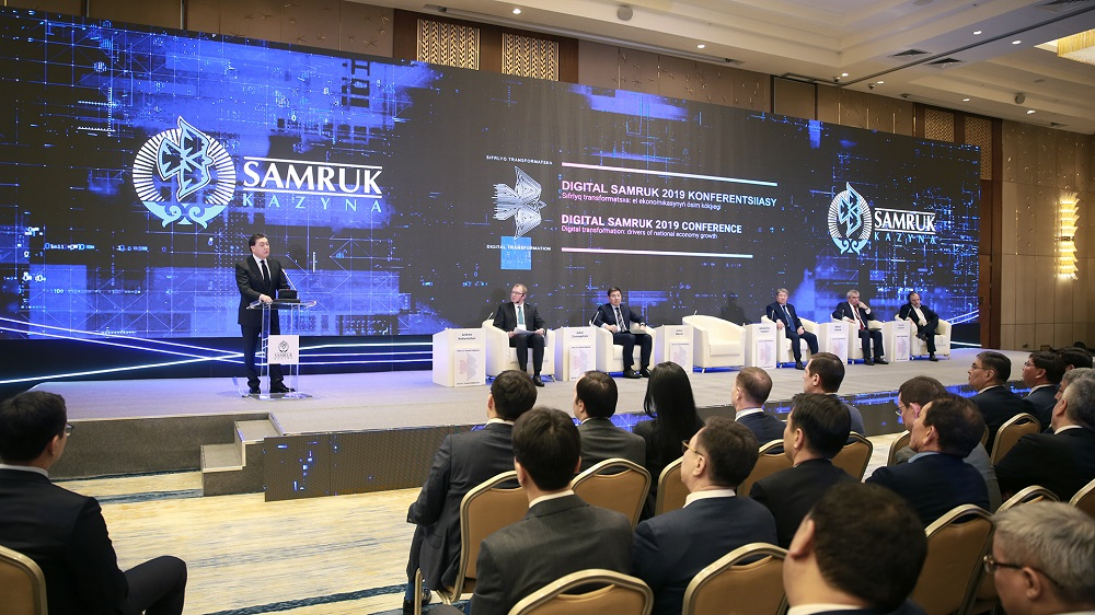 Экономический эффект от цифровизации достиг 600 млрд тенге – Аскар Мамин