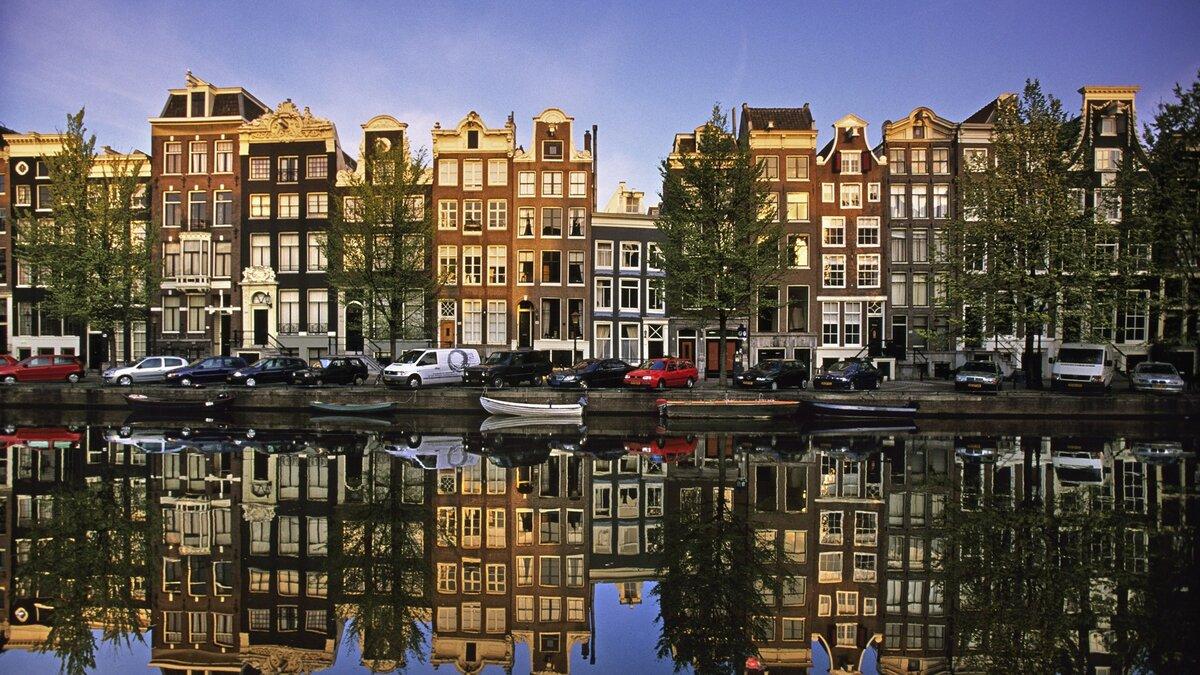Название «Голландия» перестало существовать