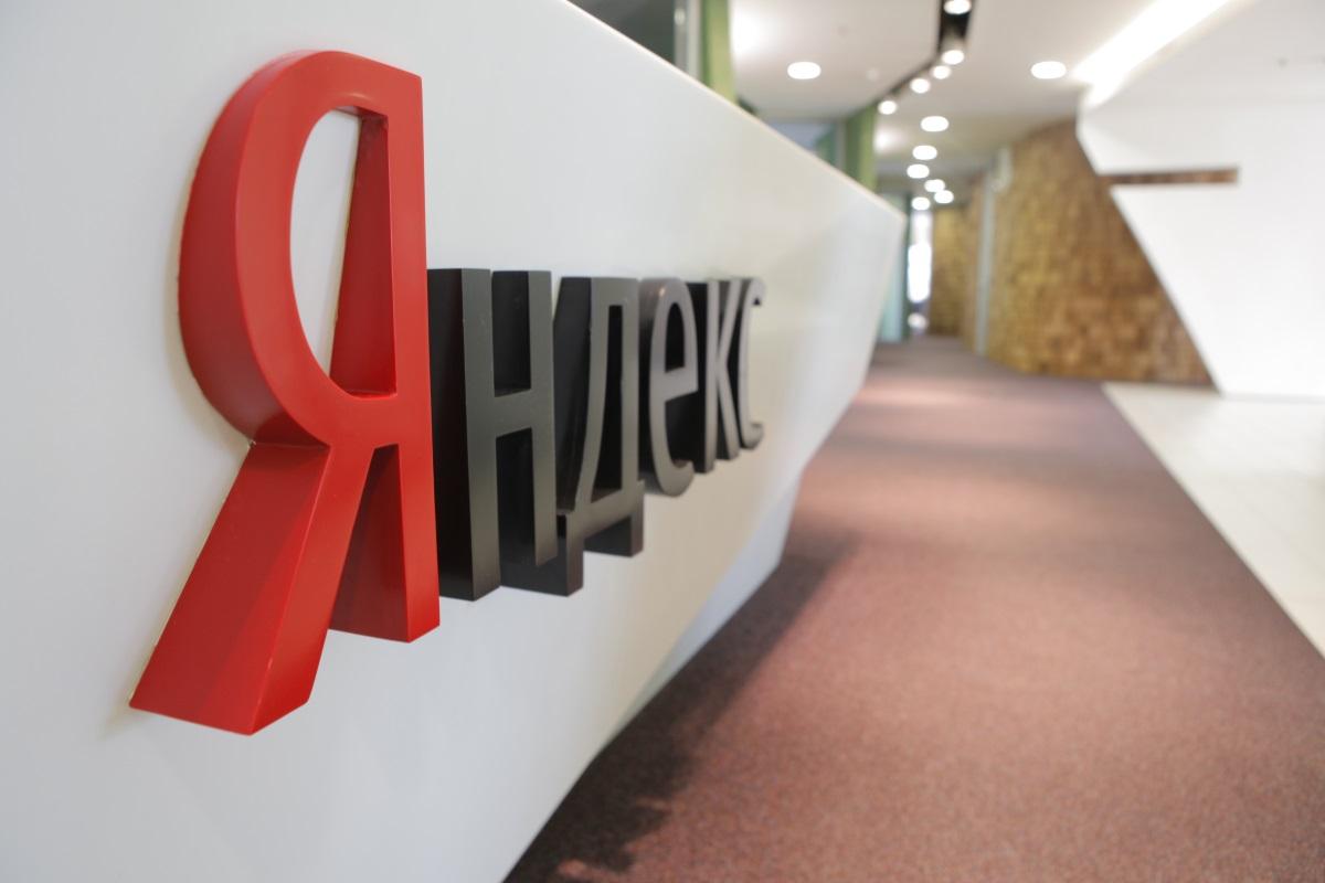 Выручка «Яндекса» за 2018 год выросла на 41%