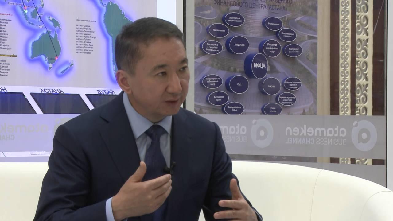 Нурлан Алдабергенов назначен ответсекретарем МНЭ