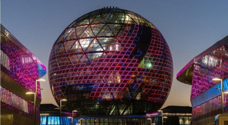 МФЦА и ERG планируют развивать Центр четвертой промышленной революции в Центральной Азии