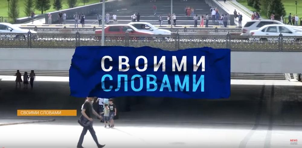 ЛРТ загнал Казахстан в долги? Чего ждать от Нацсовета?