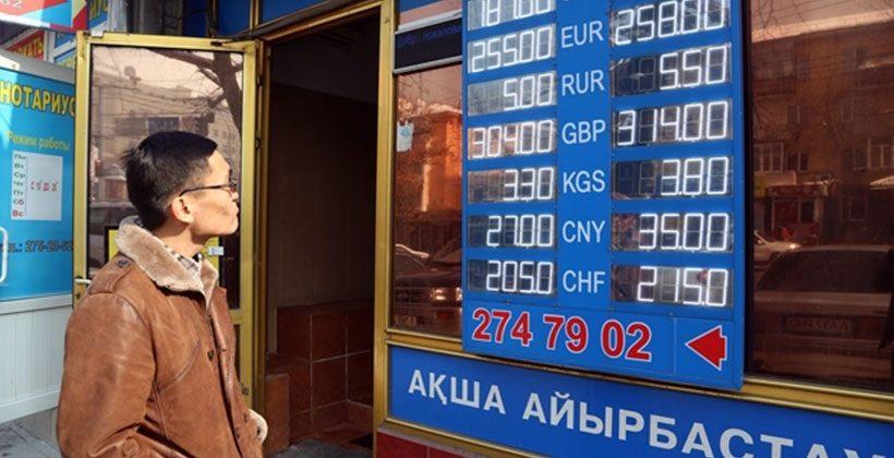 Новые правила для обменников могут спровоцировать ограбления