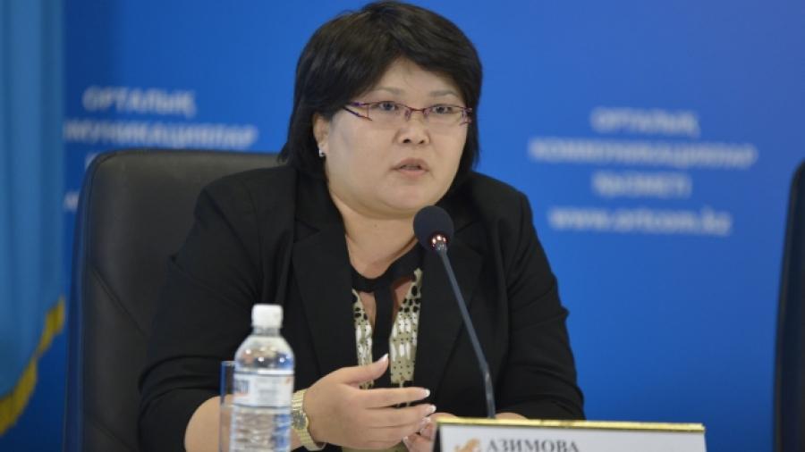 Касым-Жомарт Токаев обозначил задачи перед Эльвирой Азимовой, новым омбудсменом Казахстана