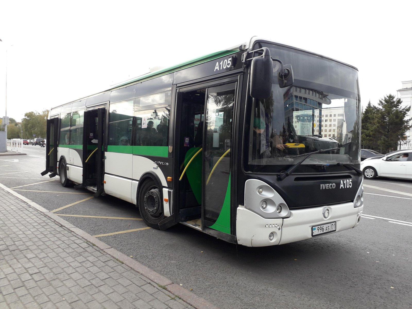 Как будет работать общественный транспорт столицы в новогоднюю ночь?