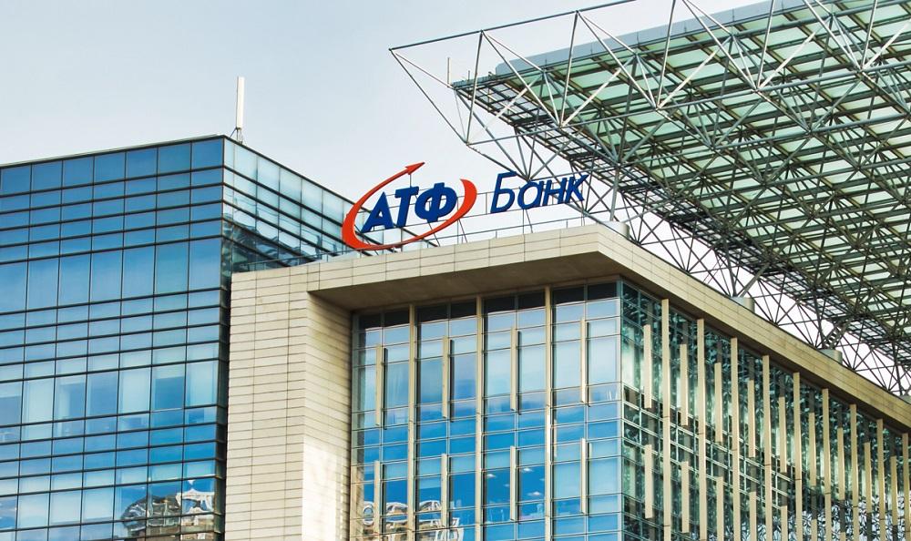 Процедура AQR успешно пройдена в АТФ Банке