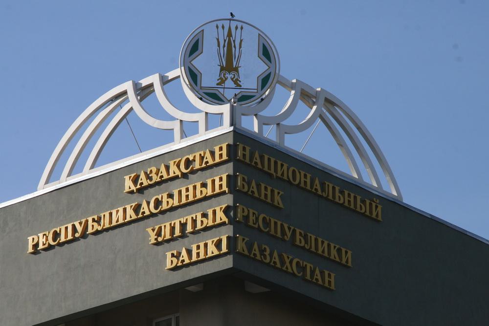 Нурсултан Назарбаев встретился с председателем Нацбанка Ерболатом Досаевым