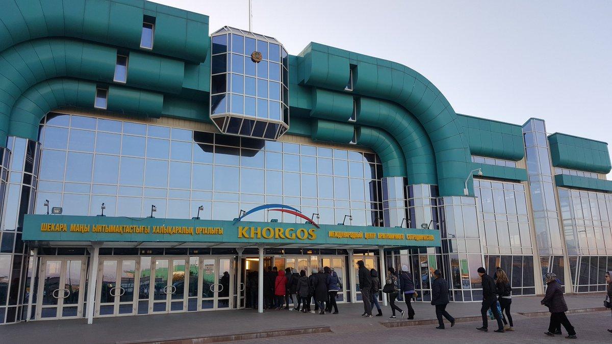 Товарооборот между Казахстаном и Китаем через «Хоргос» увеличился на 21%