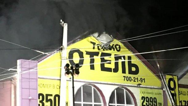 """Пожар в гостинице """"Токио"""" в Одессе: восемь человек погибли"""