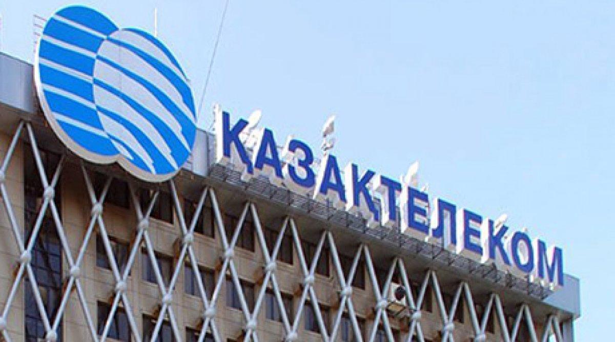 """""""Казахтелеком"""" в 2018 году увеличил чистую прибыль по МСФО в 1,7 раза"""