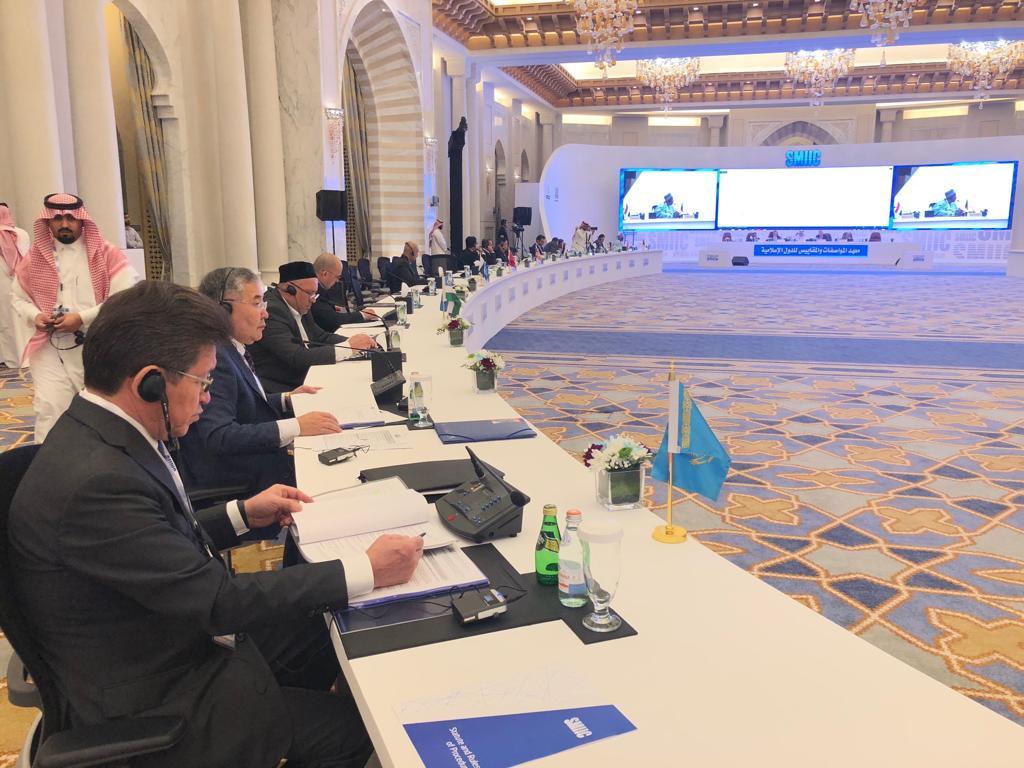 Казахстан в Мекке вступил в SMIIC как полноправный член