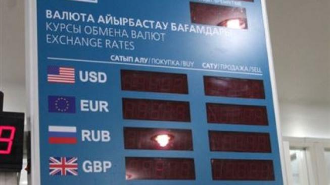Эксперты предсказывают казахстанскому валютному рынку узбекский сценарий