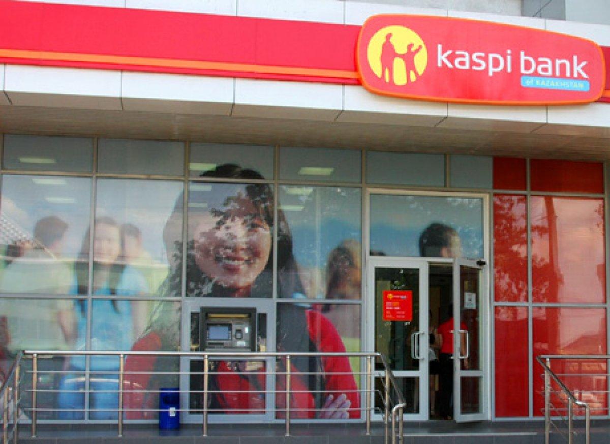 Михаил Ломтадзе стал крупным акционером Kaspi.kz и Kaspi Вank