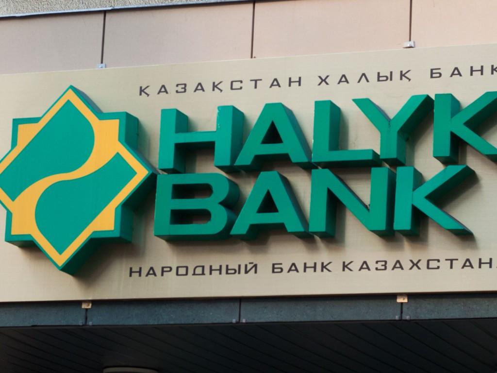 Народный банк Казахстана в январе-сентябре увеличил чистую прибыль по МСФО на 20,5%