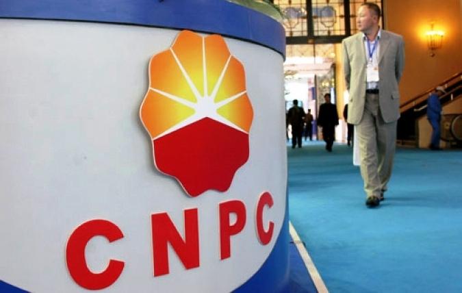 Китайская CNPC перестанет закупать нефть у Венесуэлы