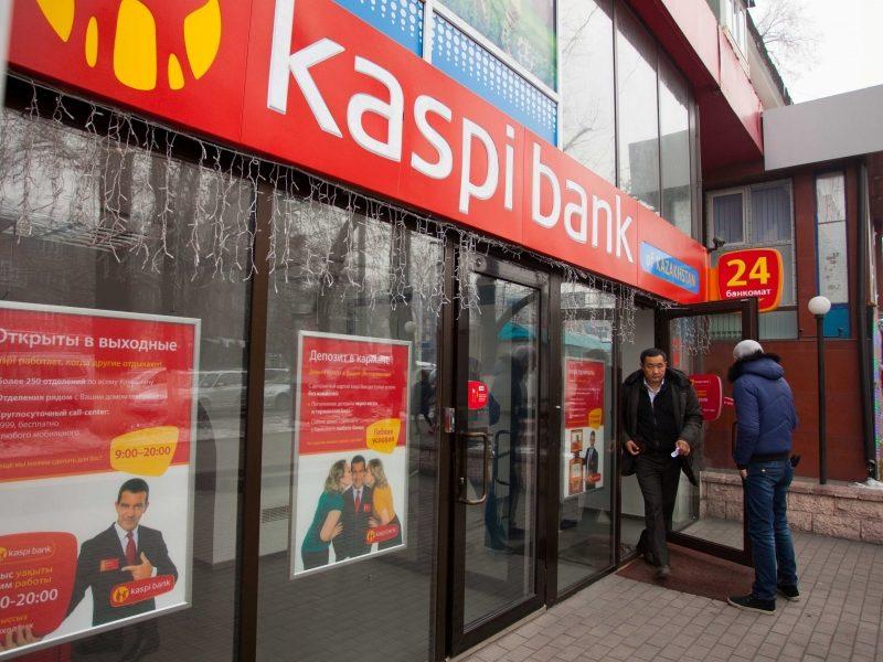 Kaspi Bank выплатил 10 млн тенге за помощь в поимке мошенника