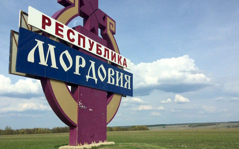 Крупнейшим торговым партнером Мордовии при экспорте стал Казахстан