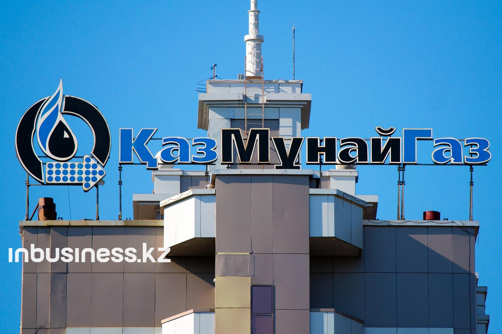 """Выручка """"КМГ"""" в I квартале от экспорта казахстанского газа в Китай выросла вдвое"""