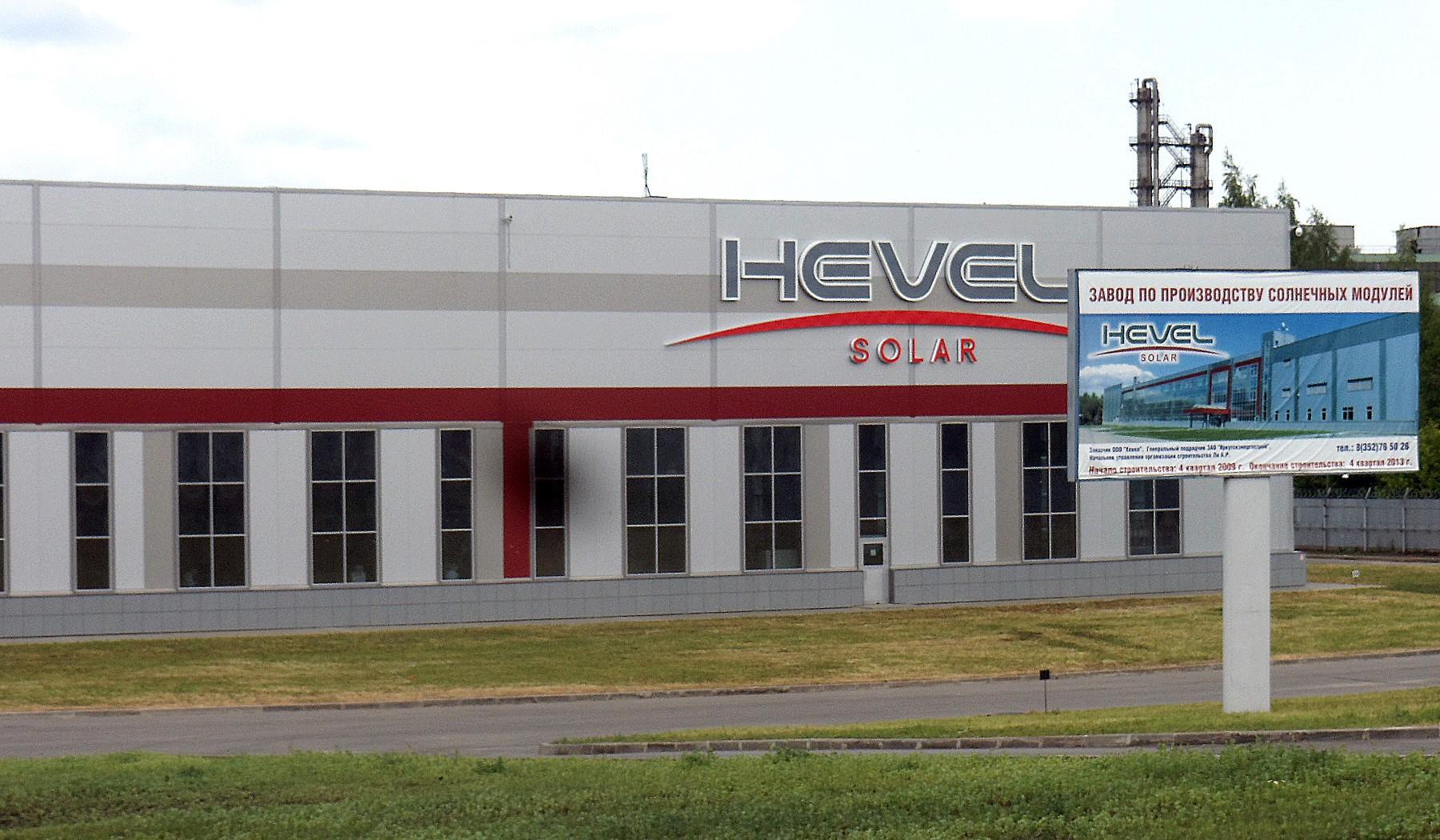 Компания «Хевел» намерена купить три солнечные электростанции в Казахстане