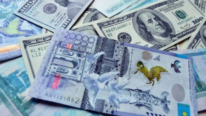 Пенсионные накопления граждан Казахстана составили 9 894,2 млрд тенге - АФК