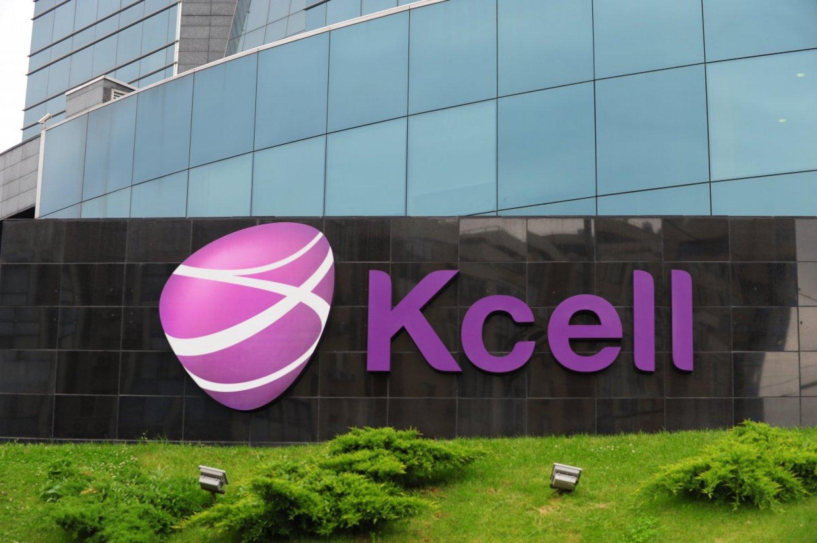 Kcell направит на дивиденды 70% чистой прибыли за 2018 год