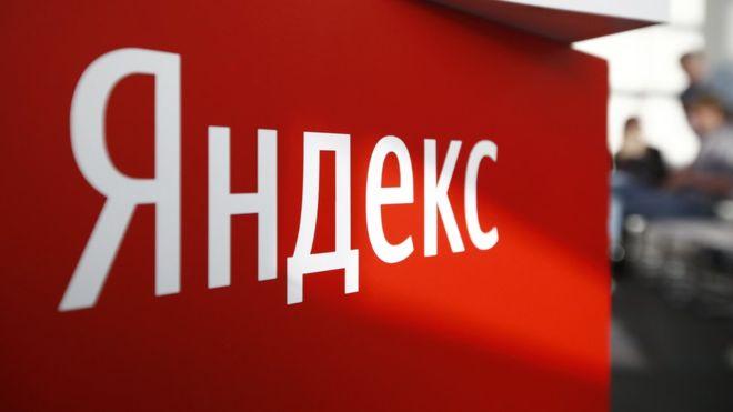 Акции «Яндекса» упали более чем на 10%