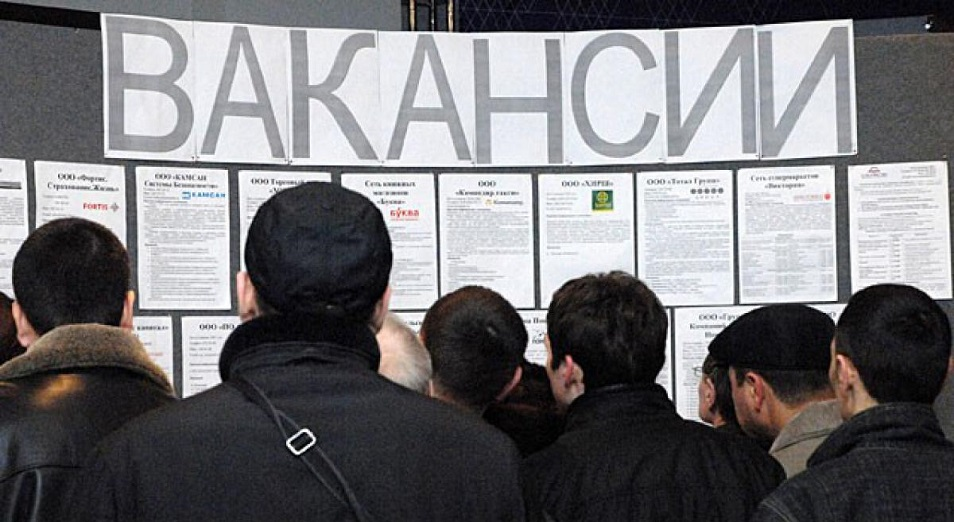Уровень безработицы: РК в мировом рейтинге на 82-м месте