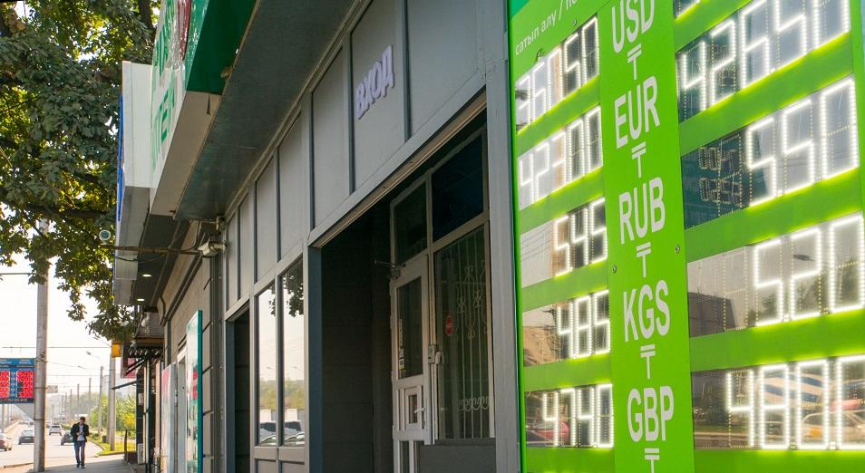 Доллар стал дороже на 64 тенге