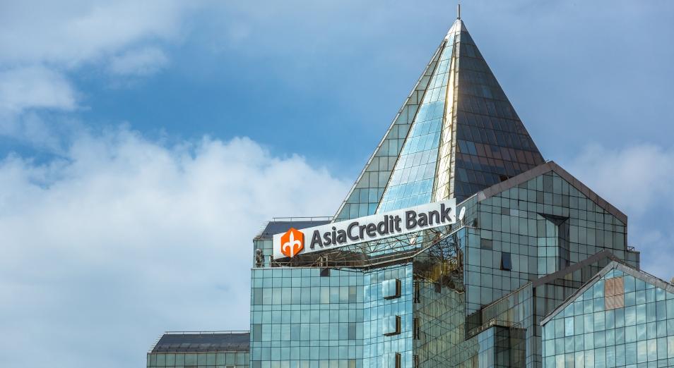 Новые финансовые преференции от AsiaCredit Bank