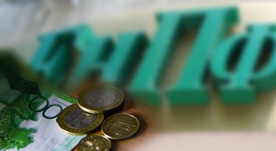 Алихан Смаилов: Казахстанцы смогут использовать часть средств из ЕНПФ в 2020 году
