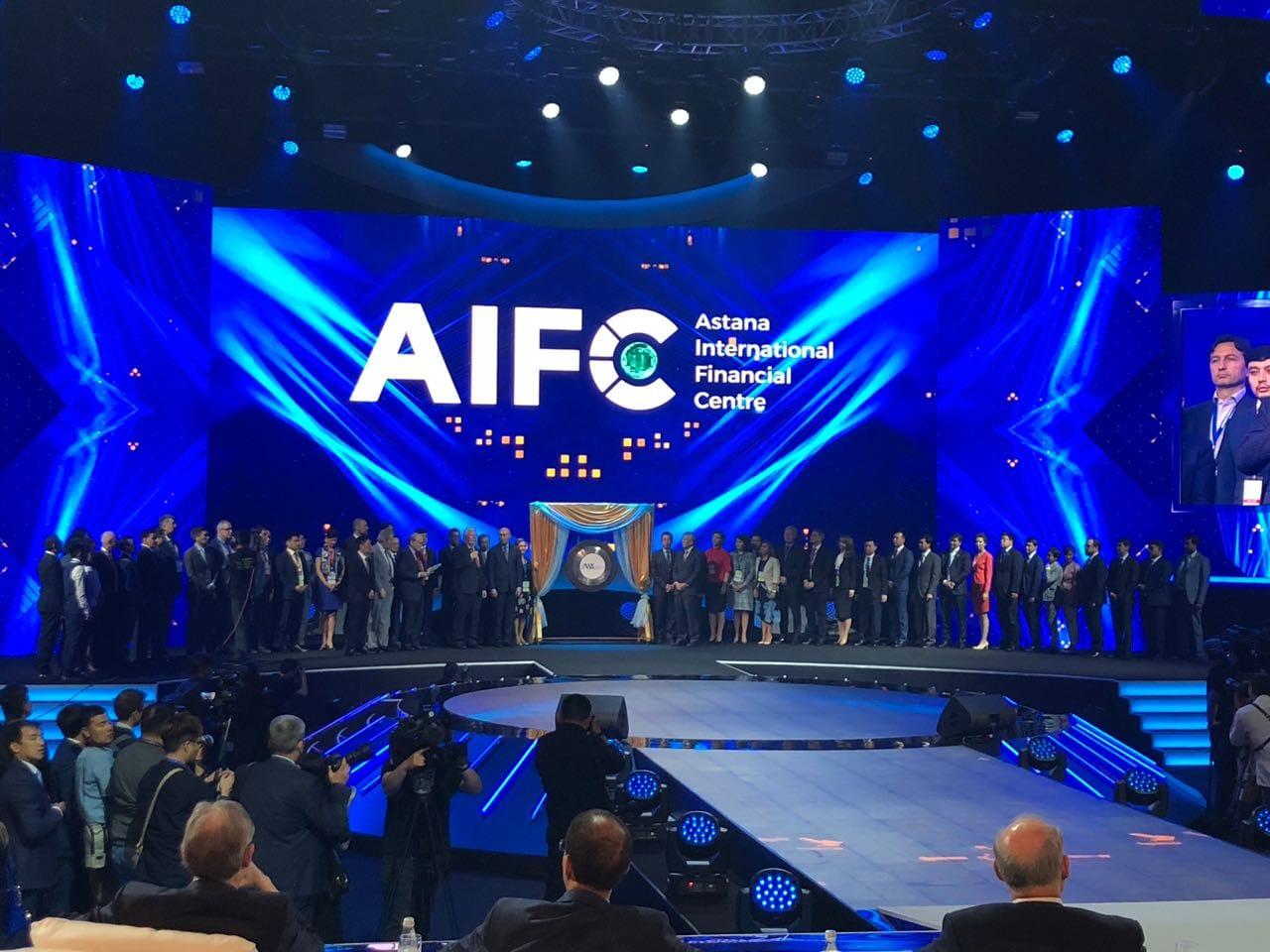 WAIFC вручил почетную награду Нурсултану Назарбаеву за создание МФЦА