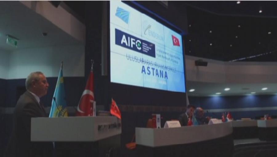 Представители МФЦА встретились с инвесторами из Турции