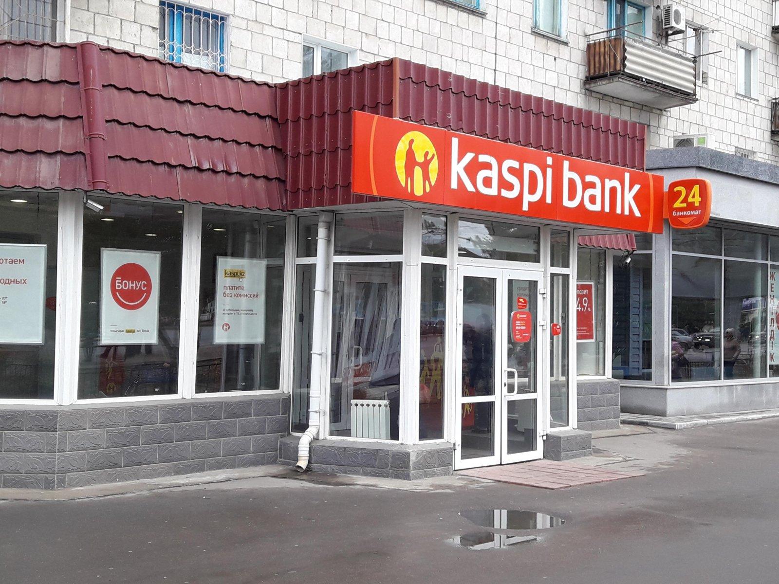 Астанчанин, подозреваемый в распространении слухов о Kaspi Вank, задержан полицией