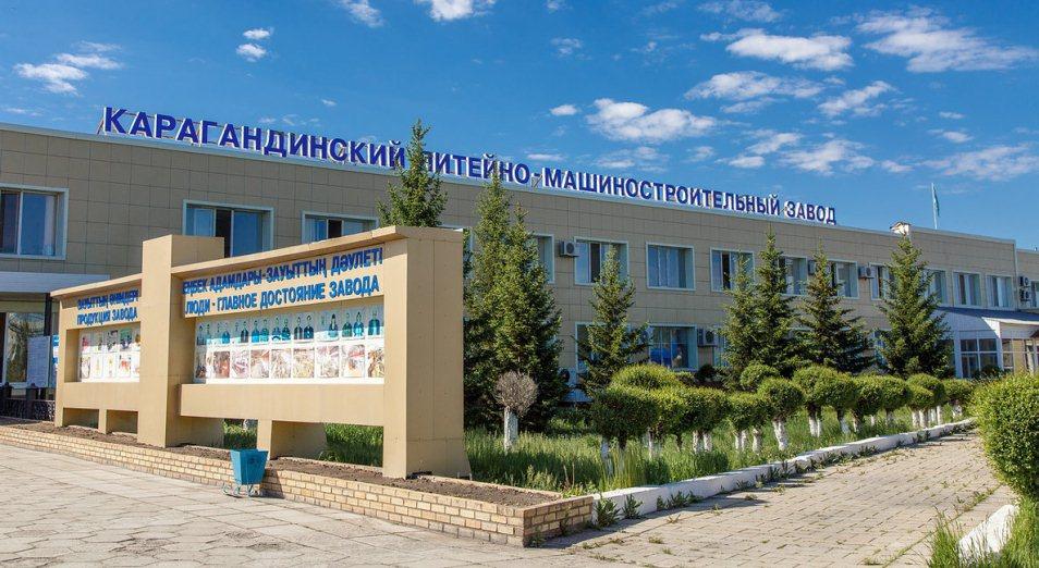 Модернизация КЛМЗ завершится до конца года