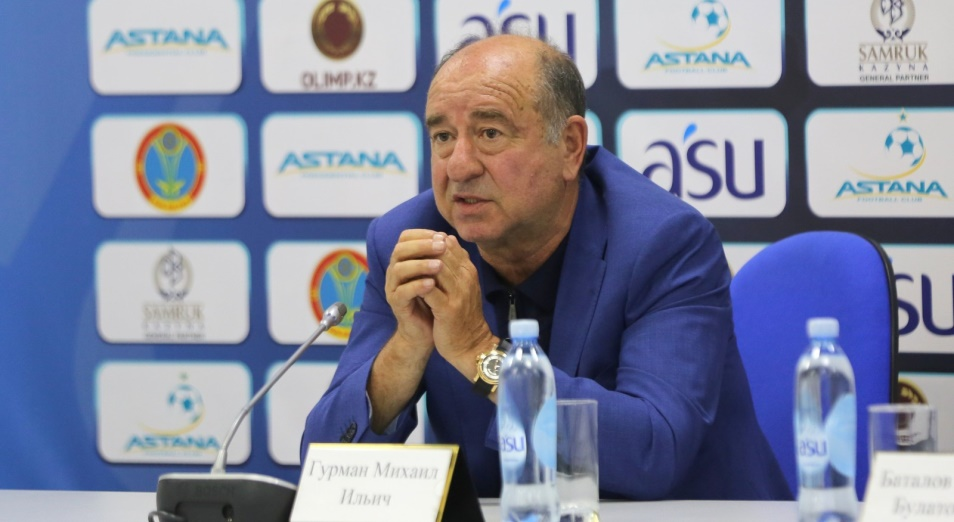 Глава ФК «Астана»: «Наши игроки в форме»