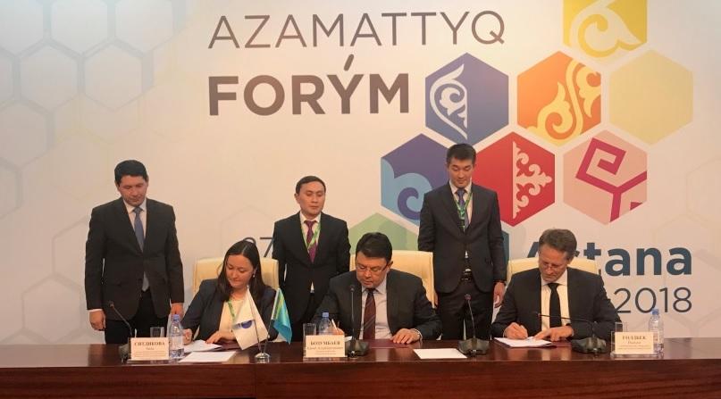 ЕБРР и ЗКФ способствуют росту объёмов «зелёной» энергетики в Казахстане