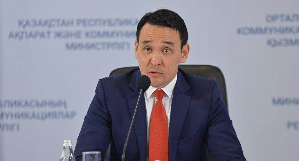 Казахстанцы обсудили важные вопросы в Женеве
