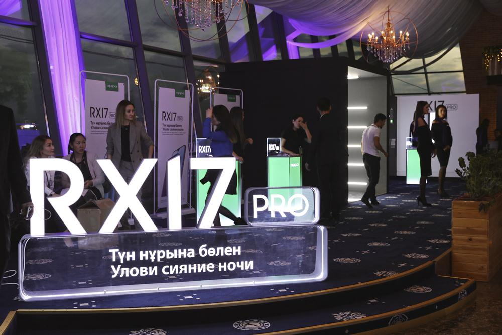 OPPO запускает в Казахстане  новые смартфоны: RX17 Pro и RX 17Neo