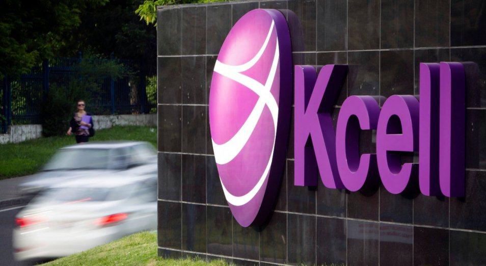 Решение о сделке «Казахтелекома» с Kcell примут в апреле