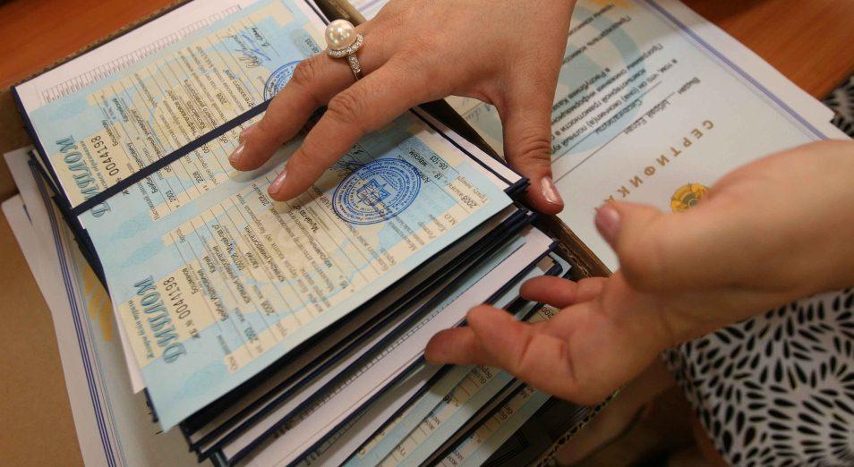 С 2021 года будут отменены дипломы гособразца