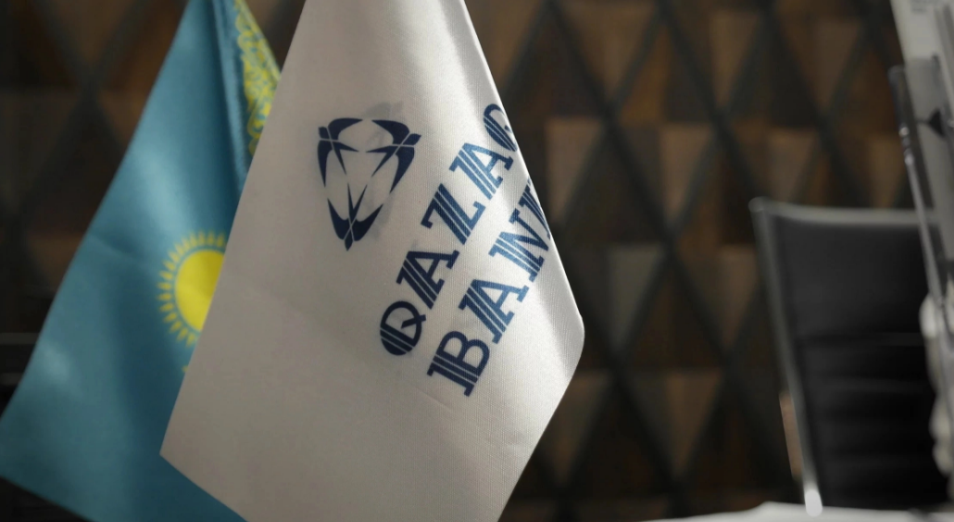 ДФСК меняет залоговые акции Qazaq Вank