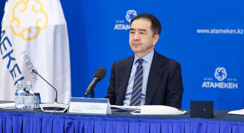 Бакытжан Сагинтаев: «Казахстан опустился в Doing Business из-за нерадивых госслужащих»