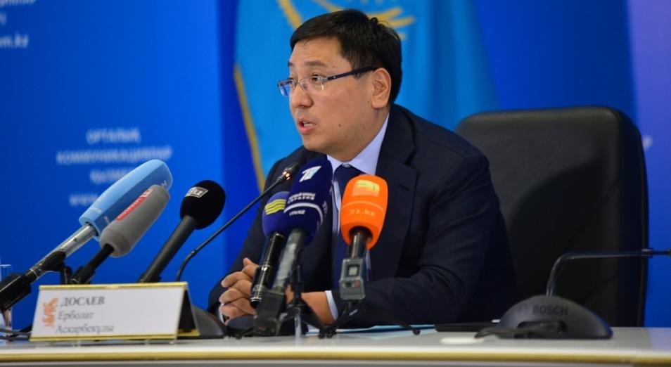 Рост ВВП Казахстана в 2018 году составил 4,1%